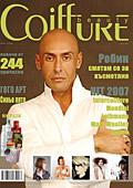 Coiffure Beauty - В очакване на лятото