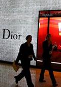 Най-новият парфюм на Диор вдъхновен от Индия