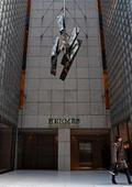 Hermes пресътвори света на мечтите в нова колекция бижута