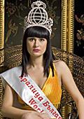 Най-красива омъжена българка за 2009 заминава за конкурса Мисис Свят
