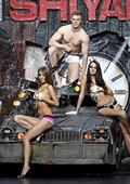 Москва организира супер модно шоу