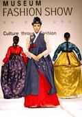 Нетрадиционно модно дефиле в Сеул