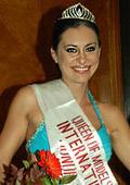 Международно признание за българската красота