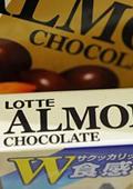 Шоколадът и водата пречат да спрем да се тъпчем
