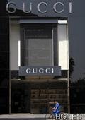 Gucci Guilty - нов аромат за мъже