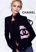 Ванеса Паради е лице на колекцията чанти на Шанел
