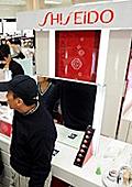 Shiseido купува Bare Escentuals срещу $ 1.7 милиарда