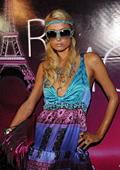 Хипи модата - най-гореща това лято