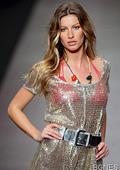 Жизел Бюндхен слиза окончателно от модния подиум