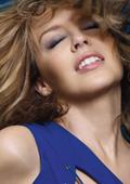Кайли Миноуг възражда конусовидните сутиени