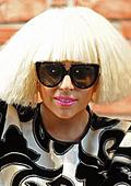 Ексцентричната Лейди Гага надраска с химикал чанта за 3000 паунда