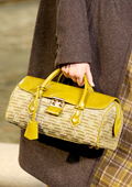 Louis Vuitton откри нов бутик в Лондон