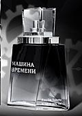 Рокдинозаврите Машина времени подаряват на фенове в София своя марка парфюм