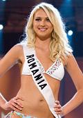 """Отмениха """"Мис Румъния 2009"""" - финалистките се разболяха от свински грип"""