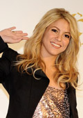 Shakira unveiled her new fragrance