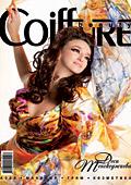 Празнично настроение с мартенския брой на Coiffure Beauty
