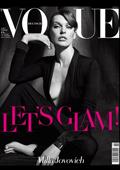 Мила Йовович позира за февруарския брой на Vogue Germany