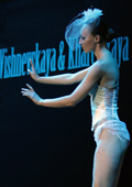 Седмицата на модата в Русия представи колекции за пролет-лято 2012