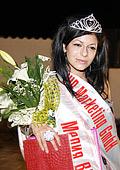 Мис Арго 2011 е 18-годишната Мартина  от Трявна