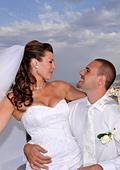 Супер томбола за младоженци