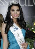 Имаме нова Мис България 2012 и това е Габриела Василева