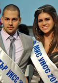 УНСС избра своите тазгодишни Мис и Мистър
