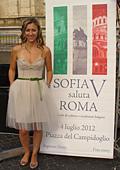 FEDE fashion studio с  дизайнер Вяра Георгиева представи  българска мода в  сърцето на Вечния град