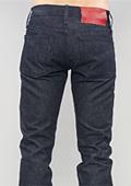 Нова модна тенденция - ароматизирани дънки