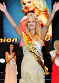 Финалистките на конкурса Мисис България 2012 с тоалети от Bridal Fashion